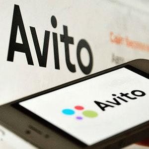Коммерческая недвижимость на Авито: спрос и предложение