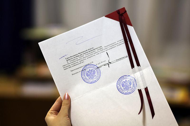 Заверение копии протокола нотариусом