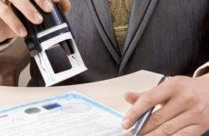 Юридический адрес ООО на домашний адрес учредителя. Возможна ли регистрация?