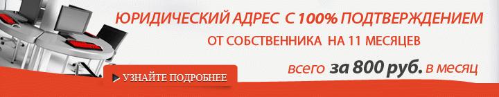 Стоимость услуги в Москве