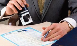 Регистрация местонахождения в уставе