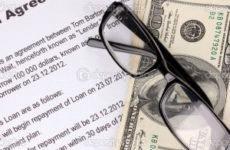 Дополнительное соглашение о смене реквизитов: образец составления