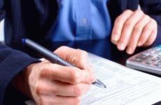 Определяем ПФР и ФСС по адресу юридического лица