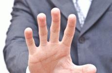 Отказ в государственной регистрации юридического лица