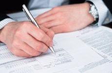 Что делать, если ИП сменил адрес регистрации?