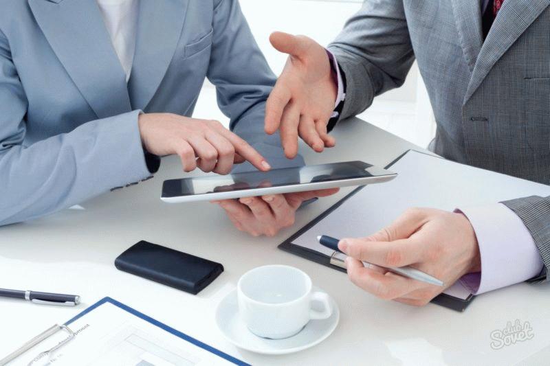 Перед открытием расчетного счета необходимо изучить все преимущества его наличия и определить расходы, связанные с его обслуживанием