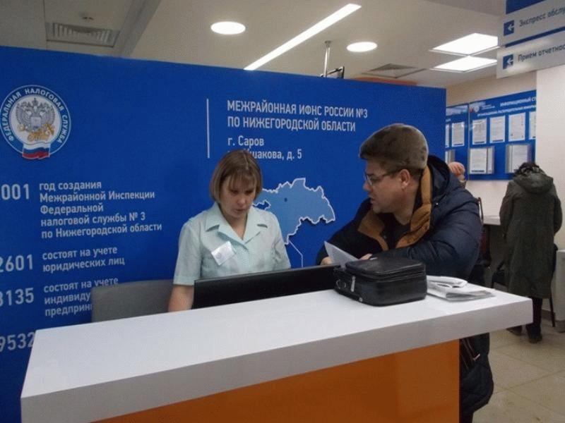 Личная подача документов