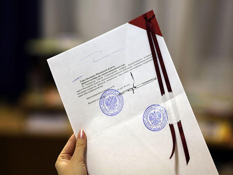Документ сшит нотариусом