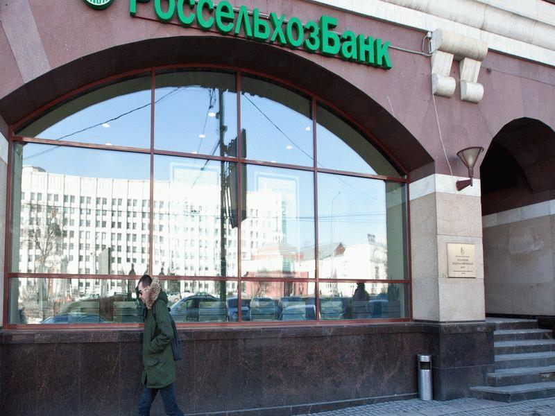 Банк сообщает только в свою налоговую