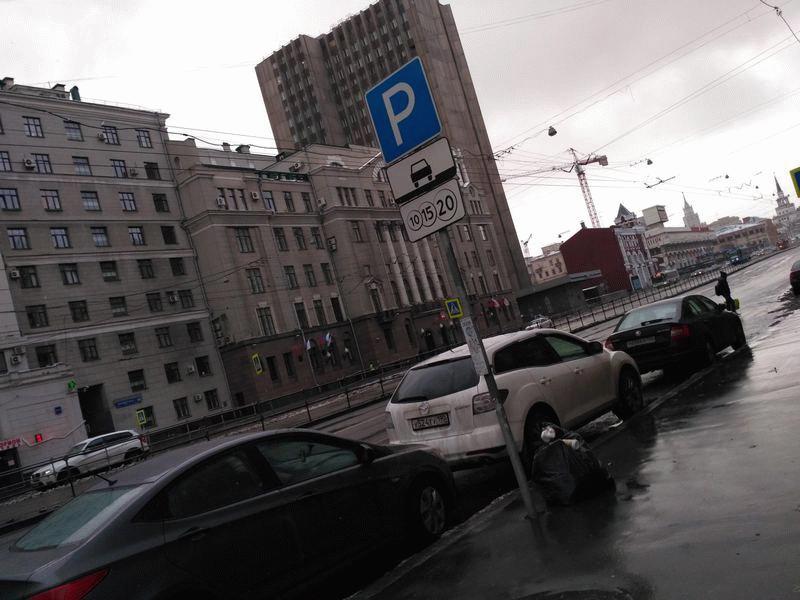 Центр Москвы. Один из классический адресов массовой регистрации