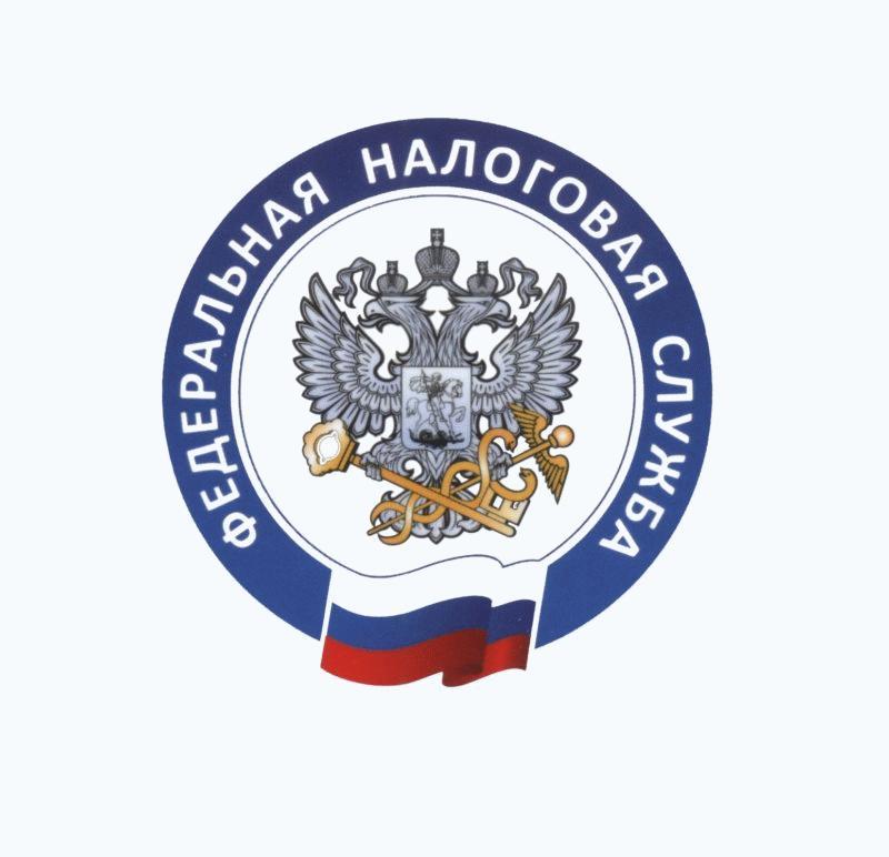 Герб Федеральной налоговой службы России