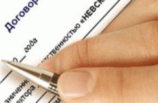 Договор аренды для юридического адреса: образец составления