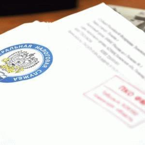 Как найти ИФНС по адресу юридического лица