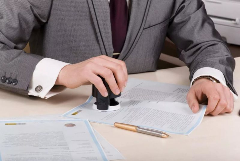 Только после получения исправленной документации организация вправе осуществлять деятельность в новом направлении