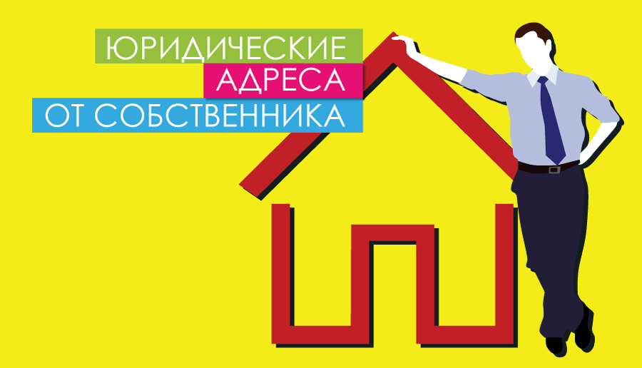 Выступать инициатором заключения договора аренды может собственник помещения или его представитель
