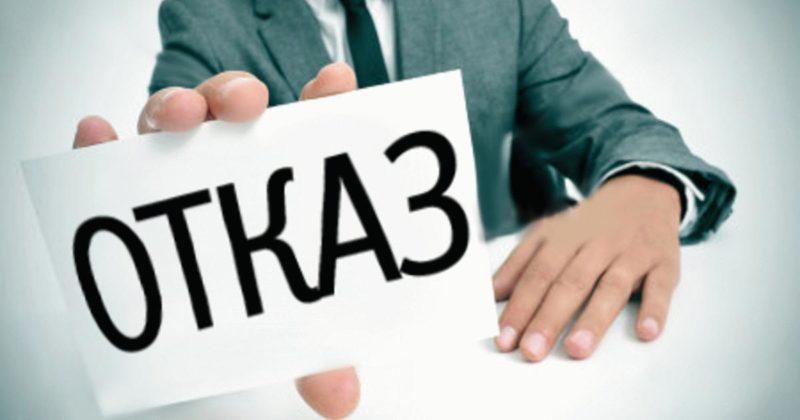 Если юридический адрес не будет отвечать установленным требованиям, в регистрации может быть отказано