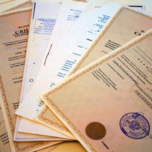 Документ, подтверждающий юридический адрес