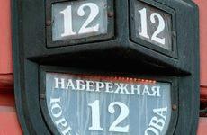 Получение и перерегистрация юр адреса