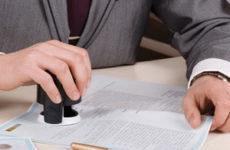 Что значит юридический адрес? Определение и отличие от почтового и фактического адресов