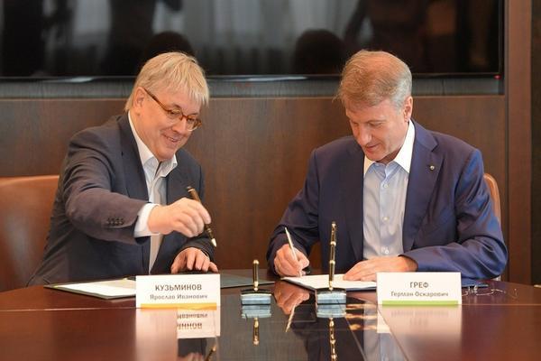 Подписание договора аренды офиса
