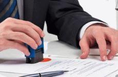 Протокол собрания учредителей о смене юридического адреса. Образец и правила оформления