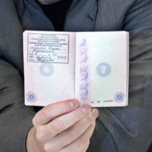 Юридический адрес по месту жительства — возможность регистрации и нюансы