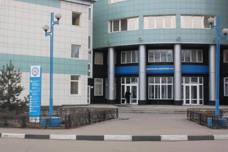 46 ИФНС в Москве - здесь происходит регистрация смены адреса