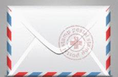 Письмо-уведомление о смене юридического адреса: образец написания
