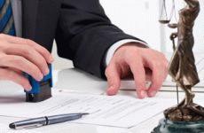 Сообщения о ликвидации юридического лица