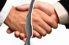 Расторжение договора субаренды: образец соглашения